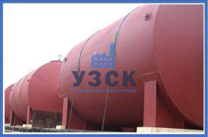 Горизонтальный резервуар РГС для ГСМ в Киргизии