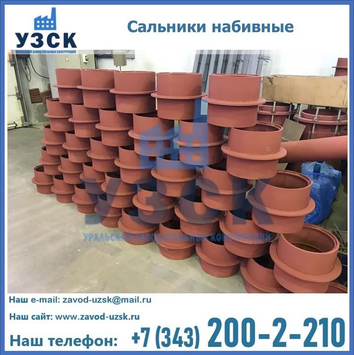 Купить сальники набивные в Бишкеке