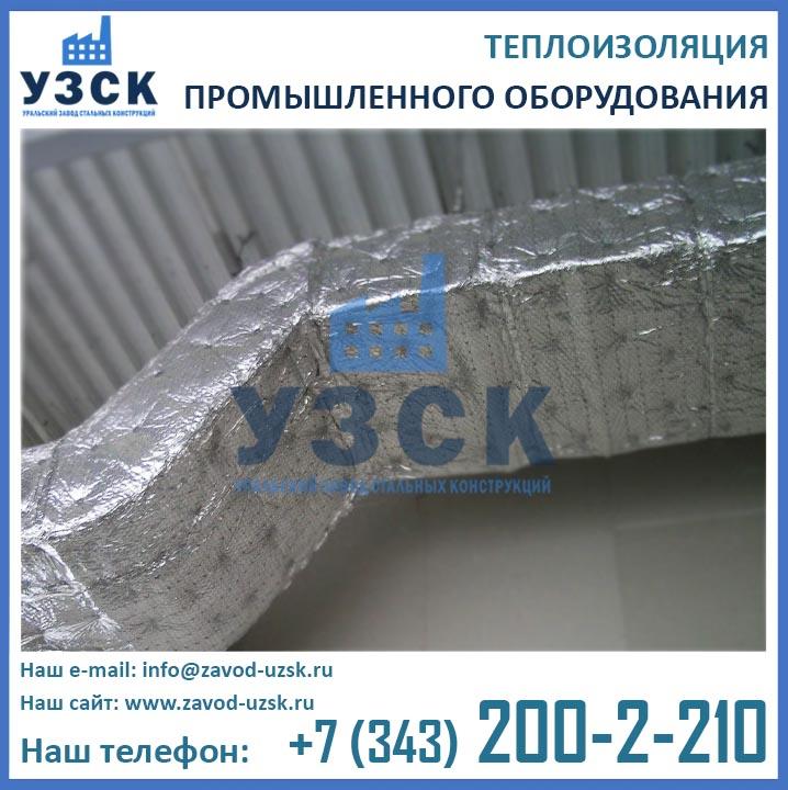 базальтовая теплоизоляция воздуховодов